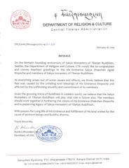 HHJDS Letter 2