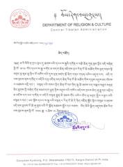 HHJDS Letter 3