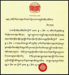 HHDL Letter - Tibetan