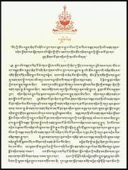 HHST Letter - Tibetan