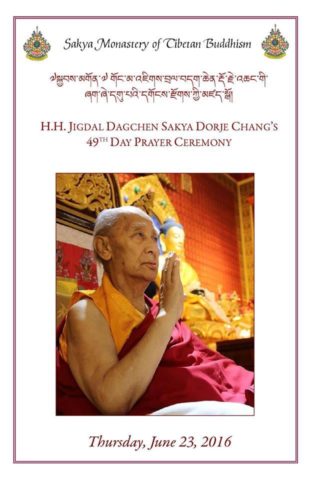 HHJDS Prayer Ceremony Program