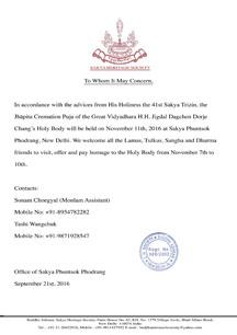 HHJDS cremation announcement thumb
