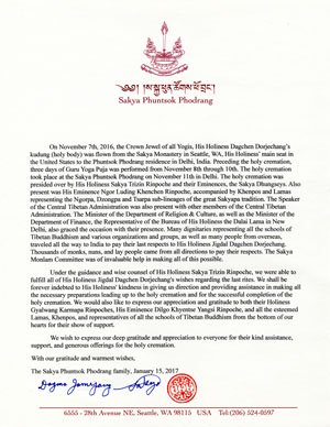 Thank You Letter - English